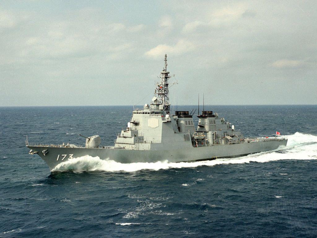 Japanese Maritime Self Defence Force Kongo Class AEGIS destroyer JS Kongo (DDG-173).