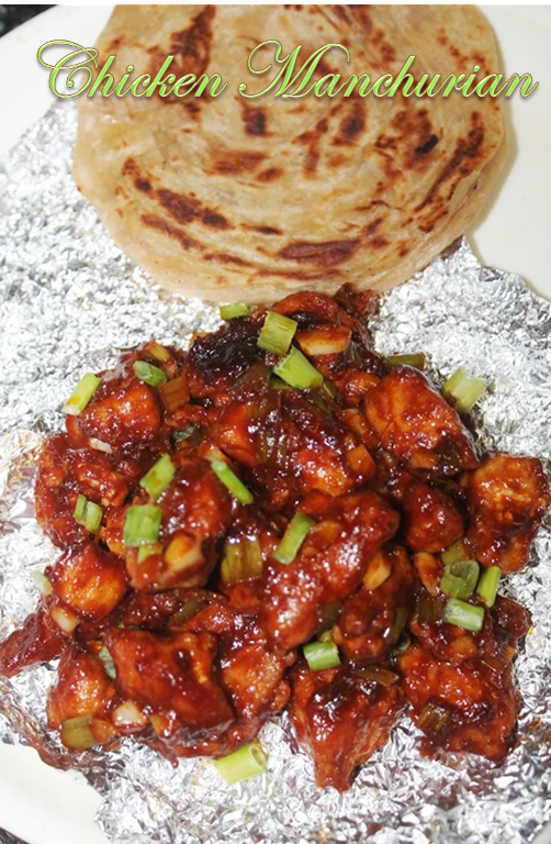 Chicken manchurian dry recipe forumfinder Image collections