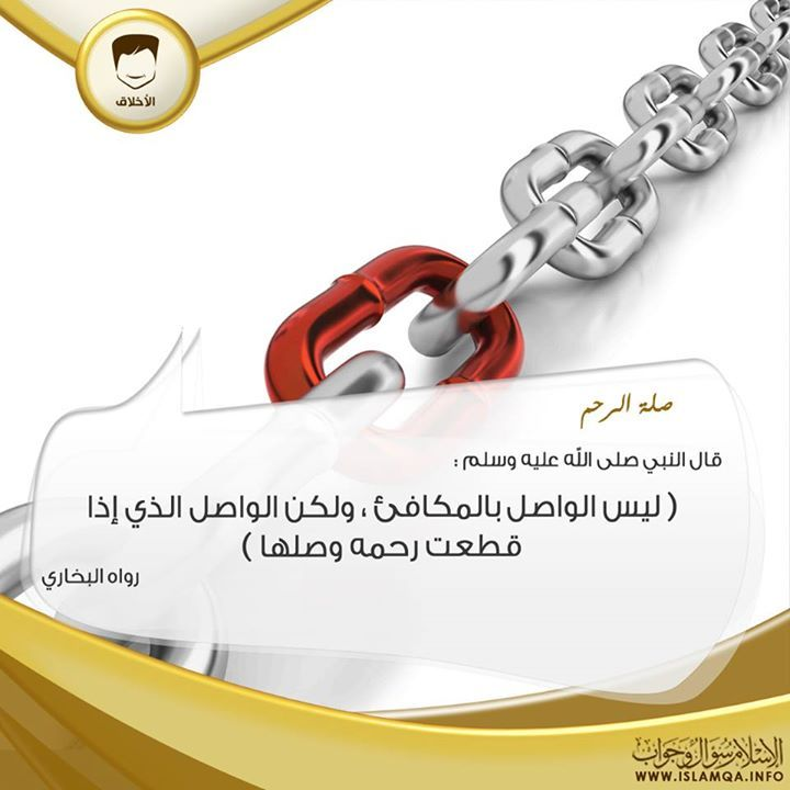 Timeline Photos Islam Question And Answer This Or That Questions Islam Question And Answer