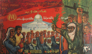 Cameos From Zion: Arab Refuges in 1948 and the role of UNRWA for exp...
