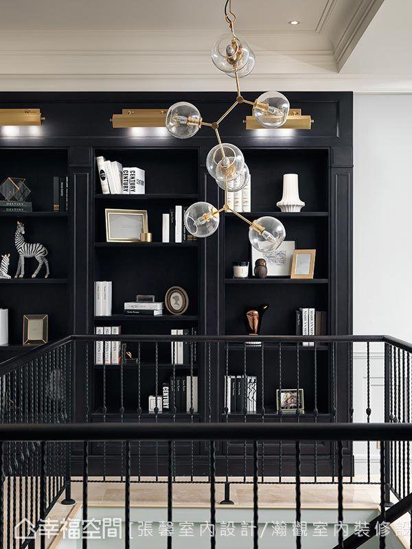 張馨室內設計/瀚觀室內裝修設計 書櫃