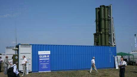 컨테이너에서 발사되는 미사일을 내놓은 러시아 - http://dunkbear.egloos.com/3219461