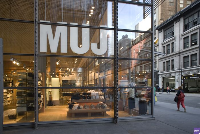 site visit: muji times square nyc | ground floor, building and spaces