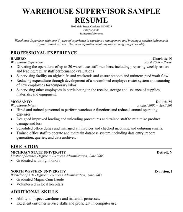 Pin By Sktrnhorn On Resume Letter Ideas Warehouse Resume Resume Objective Examples Resume Objective Sample