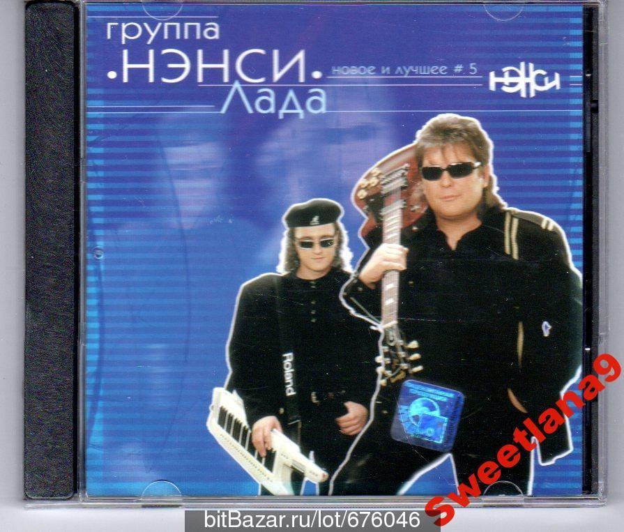 Сергей галанин mp3 скачать бесплатно