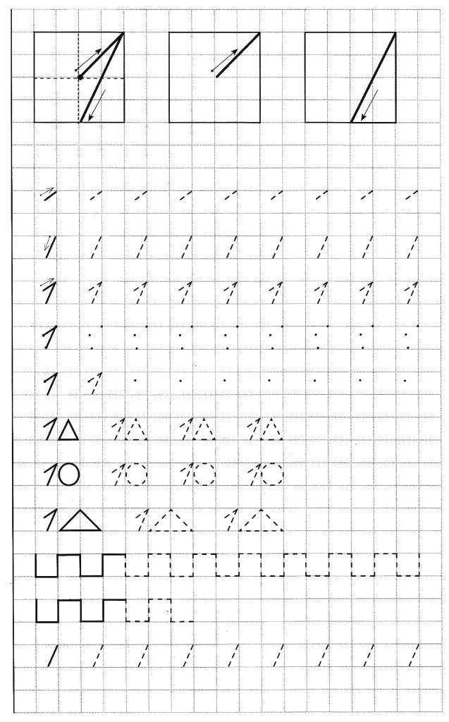 схемы для 1 класса распечатать