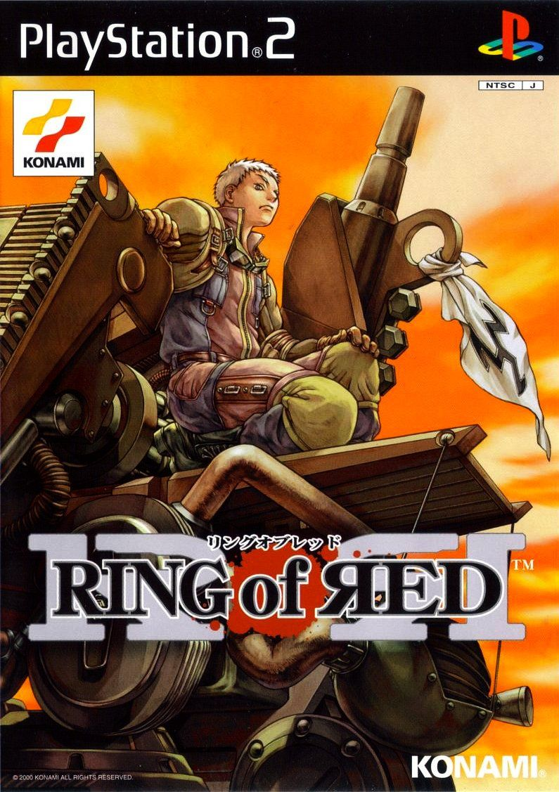 ring of red playstation 2 konami 2000 box art adds logos rh pinterest co uk Diamond Engagement Rings Guide Ring Installation Guide