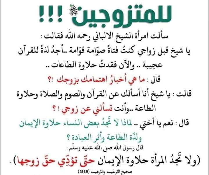 Pin By مريم أم عبد الرحمن و محمد الحب On بطاقة دعوية In 2021 Cool Christmas Trees Best Gifts Words