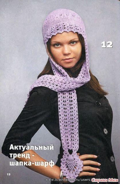 Uncinetto d'oro: Cappello - sciarpa!