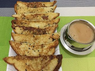 This blog about south indian food recipes ifthar snack south this blog about south indian food recipes forumfinder Images