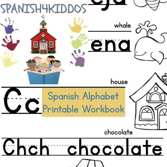 Spanish Alphabet Printable Workbook is part of Spanish alphabet, Spanish language learning, Spanish lessons for kids, Learning spanish, Spanish learning activities, Spanish worksheets - The Spanish alphabet printable workbook is an ideal supplement to Spanish learning  The workbook includes printables, task cards, and dashed print format