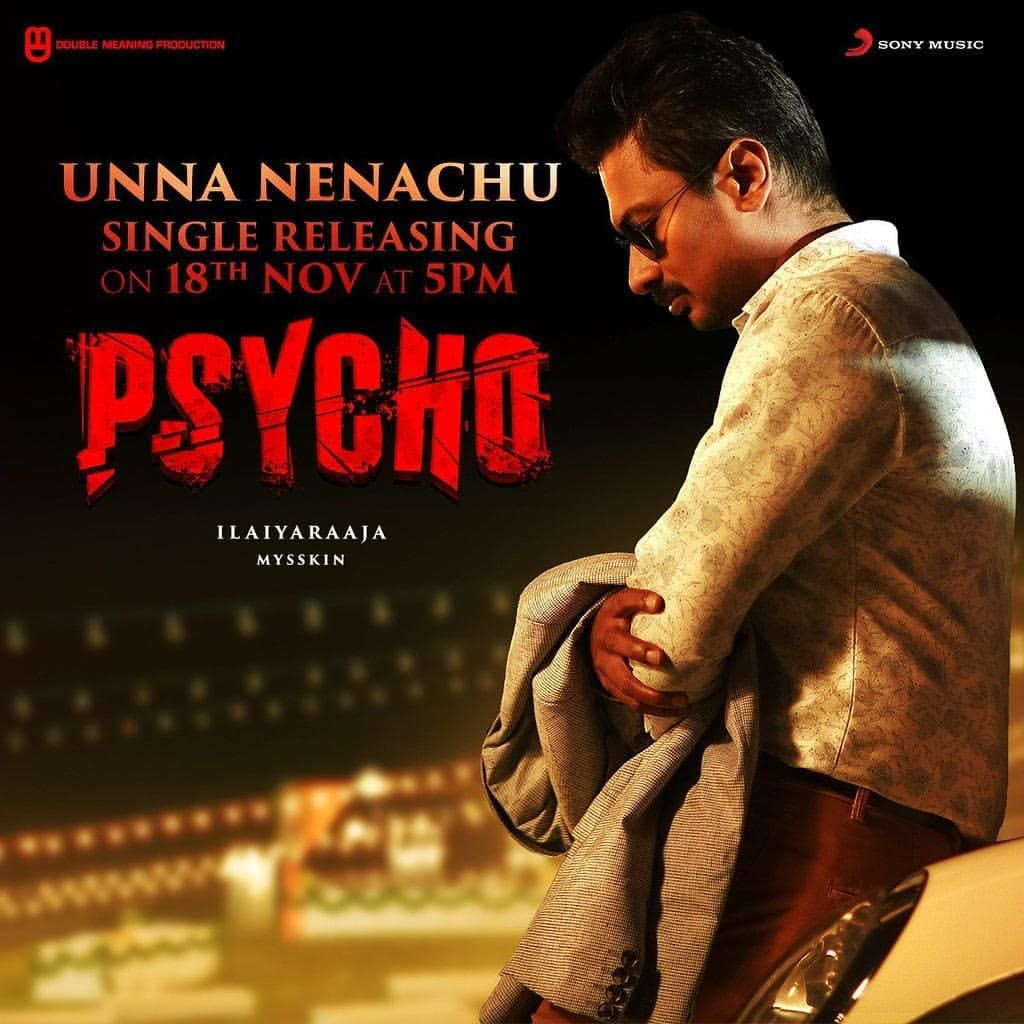 Psycho Songs Movie Songs Film Song