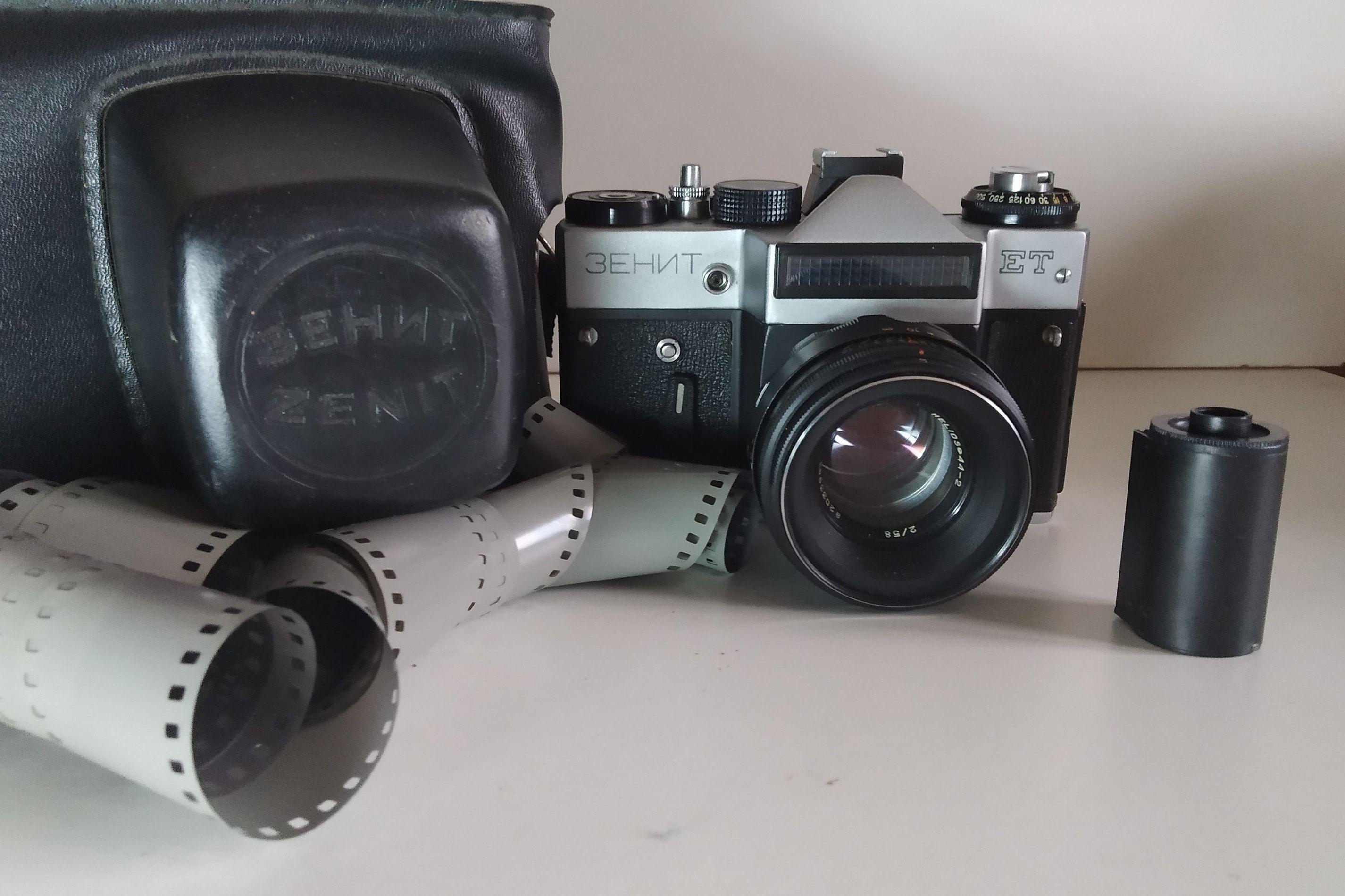 Gift Rare Camera Zenit Et Helios Lens 44 2 Gift Tripod