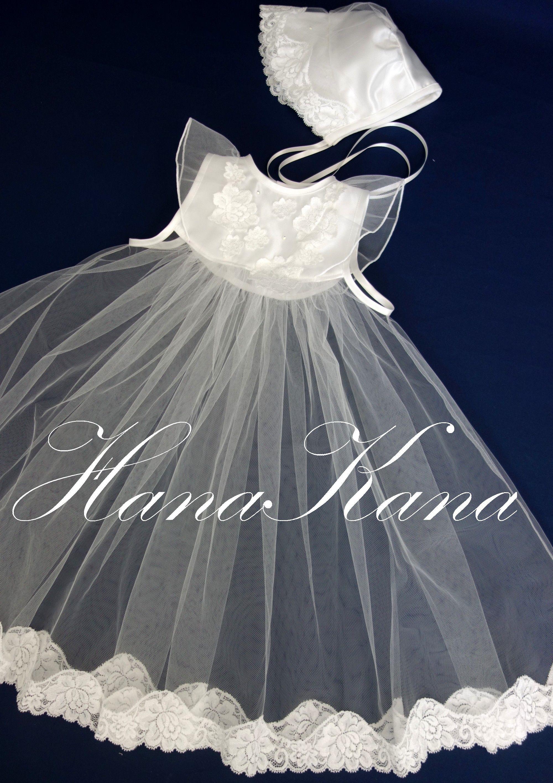 買取ベールをベビードレスへリメイク セレモニー ドレス ベビードレス 人形のドレス