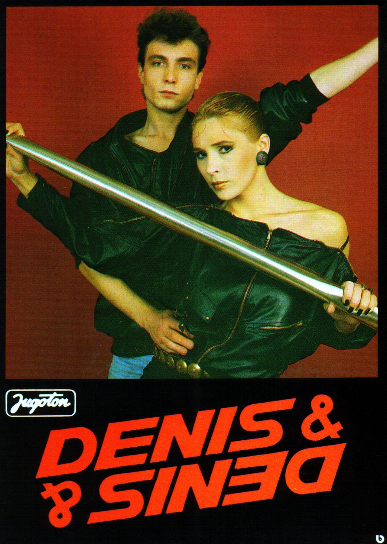 Denis & Denis, ex YU bend ex-Yu, SFRJ, Jugoslavija, Yugoslavia,nostalgia,childhood  memories,80s,osamdesete,stare igracke,vintage,retro