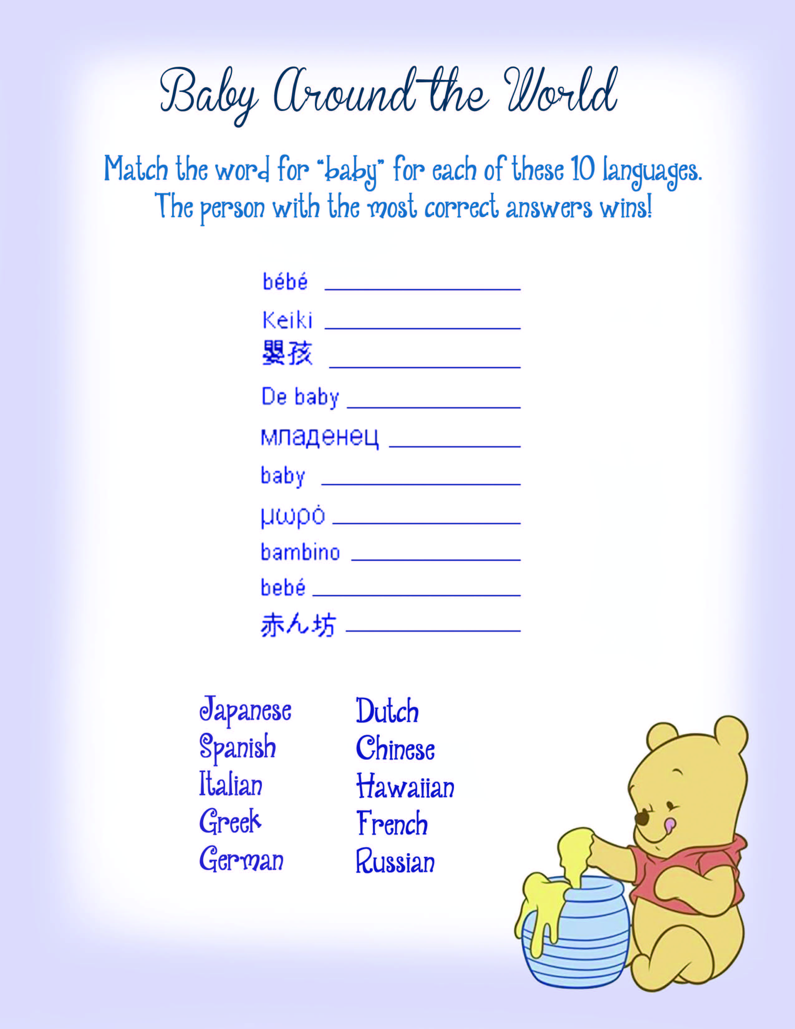 Around the World Baby Shower Game Winne the Pooh Theme | Party Ideas ...