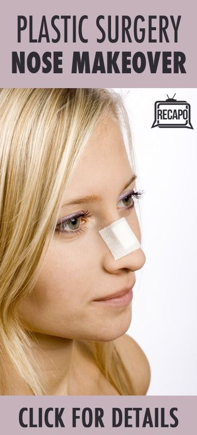 Board certified facial plastic