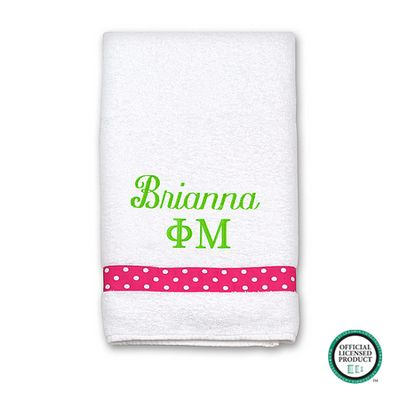 Personalized White Bath or Pool Towel with Ribbon Accent