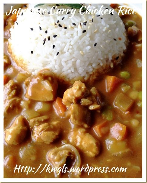 I Have Decided To Make My Own Japanese Curry Roux Japanese Curry Chicken Rice Japanese Curry Curry Chicken And Rice Chicken Rice