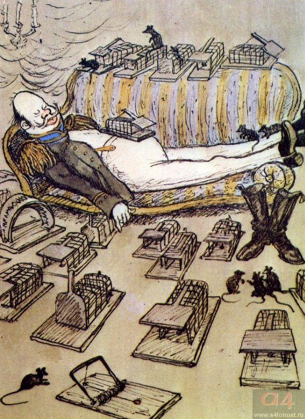 иллюстрации к истории одного города салтыкова-щедрина марзухо