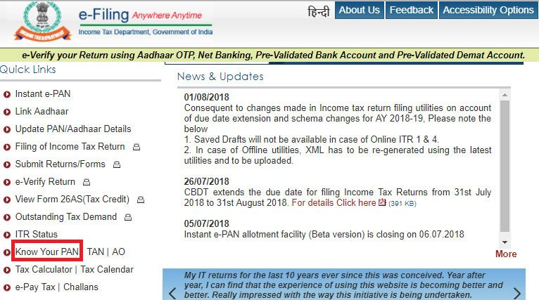 Know Your Pan Card Know Your Pan Income Tax Return Filing Income Tax Return