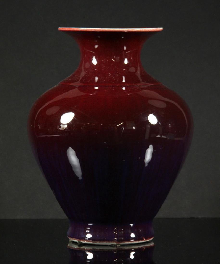 China Old Old Porcelain Red Glaze Porcelain Vase gourd