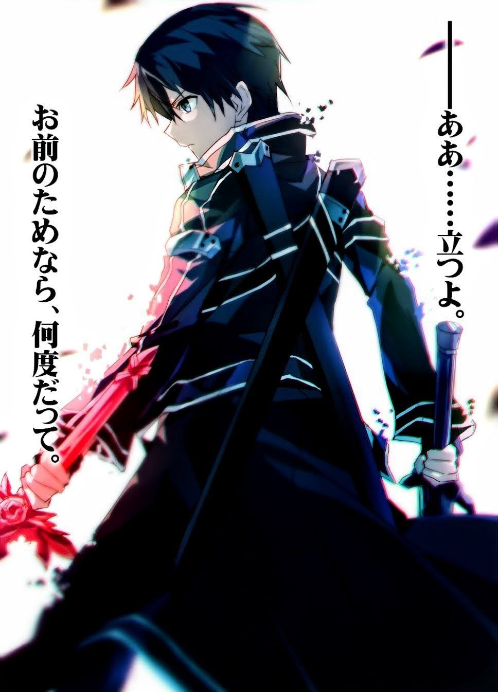 Kirito Swordartonline Sao Fanart Anime Personagens De Anime Menina Anime Animes Wallpapers