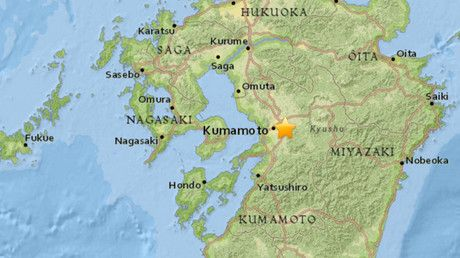 https://actualidad.rt.com/actualidad/204825-terremoto-japon-internacional
