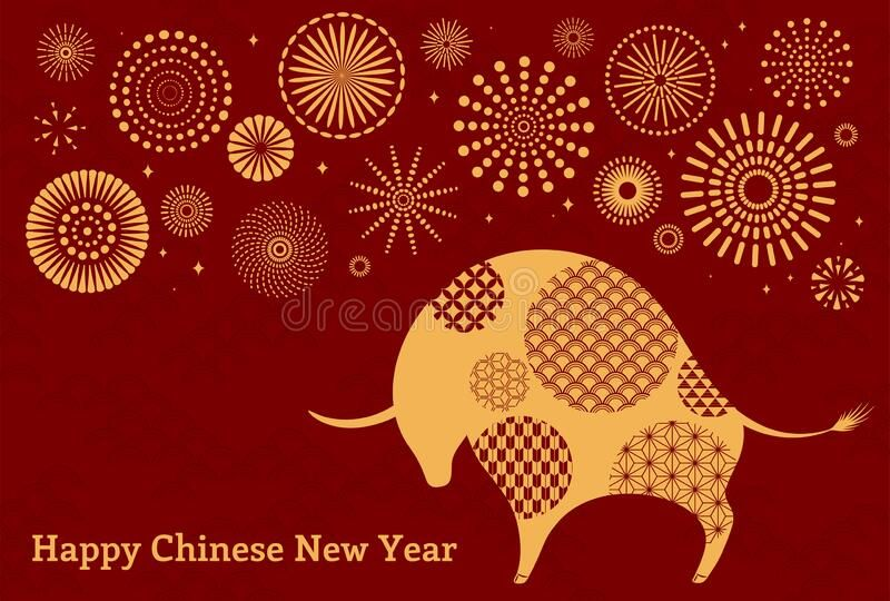 chinese new year card 2021
