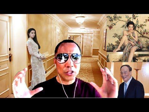 郭文貴7月1日: 王岐山與范冰冰許晴秘密性愛地點為在國貿飯店1808總統套房長年包房
