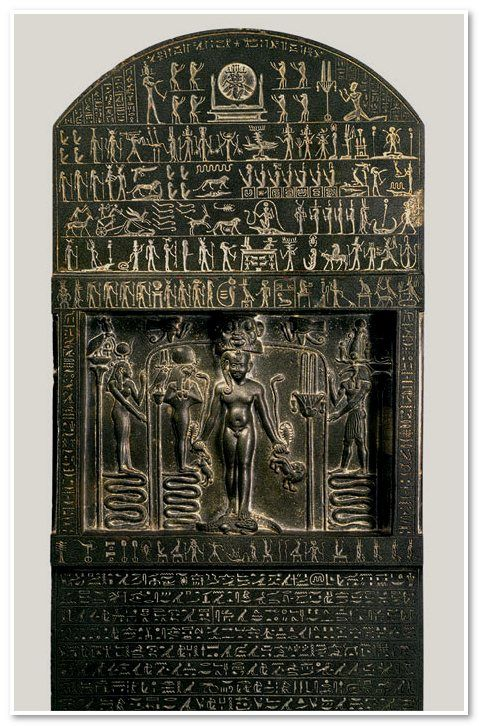 Magical stela, Late Period, Dynasty 30, reign of Nectanebo II, ca. 360–343 B.C. Egyptian Greywacke  H. 32 7/8 in. (83.5 cm) Fletcher Fund, 1950 (50.85).Some literature states that it is enough only to have the picture of this stela to effect.