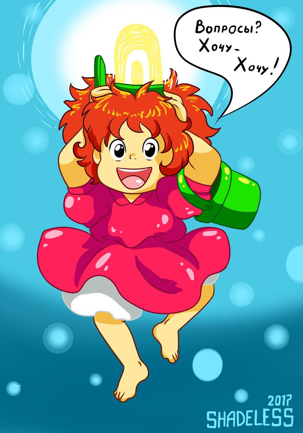 Studio_Ghibli Ponyo anime Ghiblie