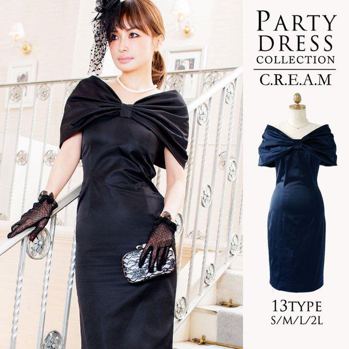 9f5484793209d  平子理沙☆ワンピース パーティードレス結婚式ワンピースドレス大きいサイズ激安パーティー