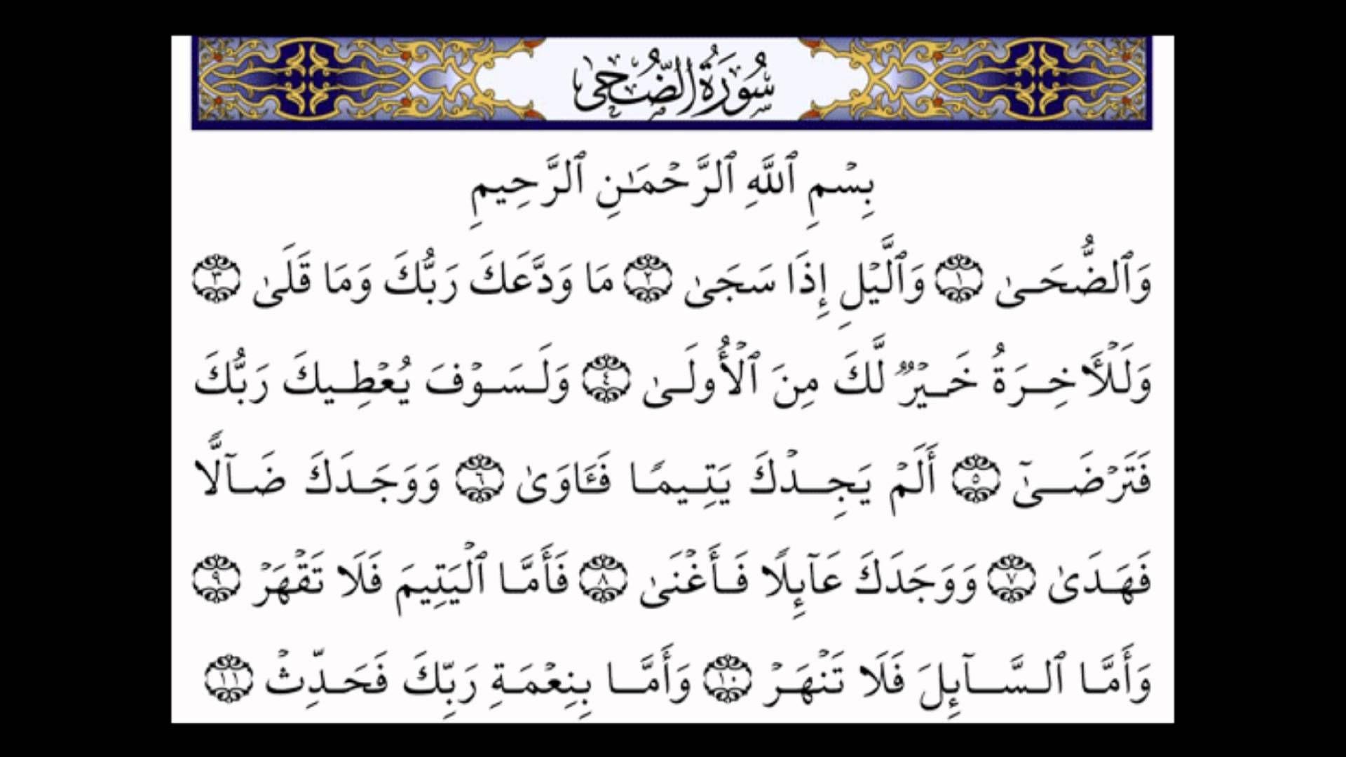 تلخيص الدرس الثامن دورة رت لي قرآنك جو ديه المدود1 الصفحة 4 Arabic Calligraphy Calligraphy