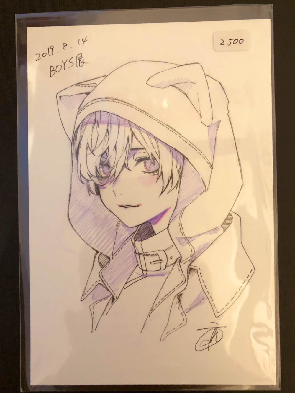 Photo of OTOCHI?夏色ハーモニー8/6〜 on Twitter