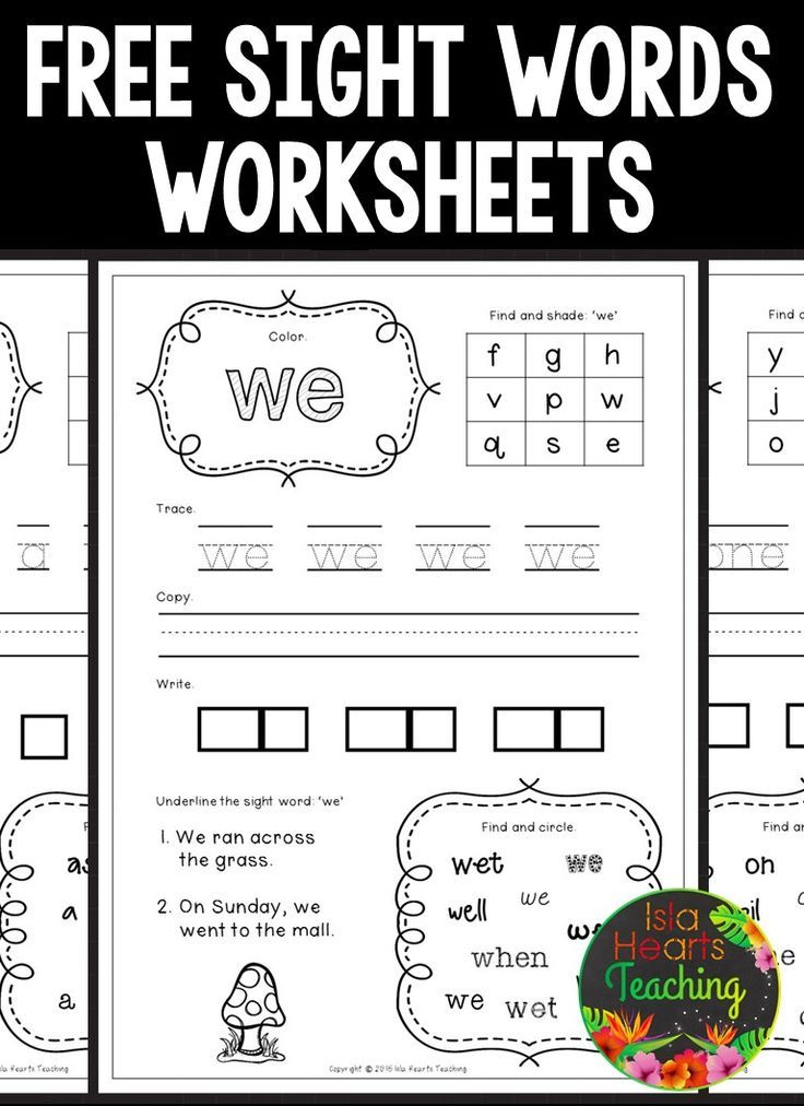 Free Sight Words Worksheets Kindergarten Sight Words