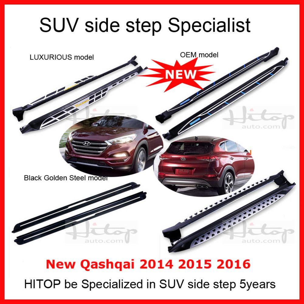 For Hyundai New Tucson 2016 2017 Hot Sale Side Step Running Board Side Bar Four Models Quality Supplier Hitop Suv Specialist Hyundai Tucson Tucson Car