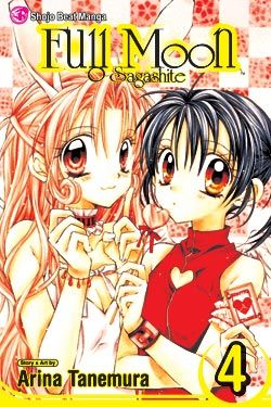 Full Moon O Sagashite Graphic Novel 4