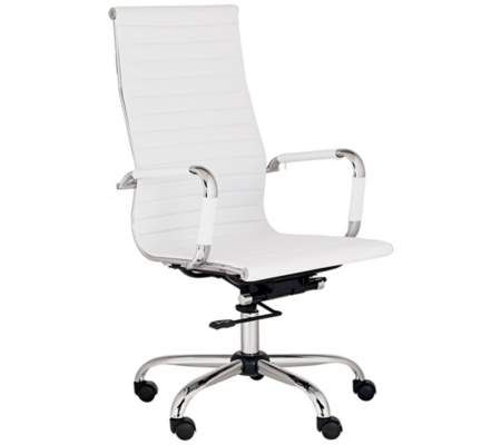 Perfect for my home office -White Faux Leather High Back Office Chair | 55DowningStreet.com