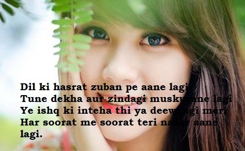 Love quotes in Hindi – Hind love quotes with images | Love ...
