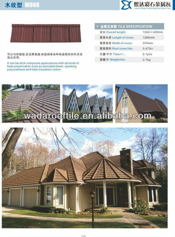 Galvalume Metal Roofing Shingle Xd 007 3 1 4 1 Roof Shingles Roofing Metal Roof