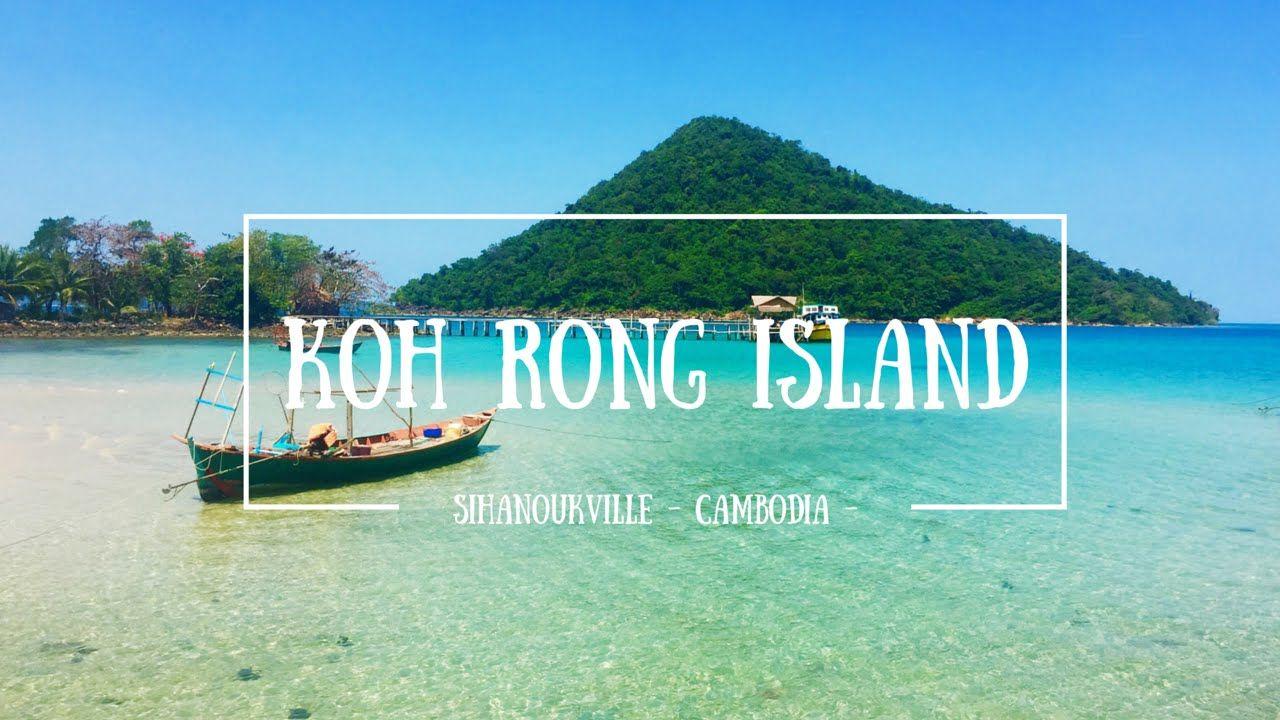 Koh Rong - Island in Sihanoukville, Cambodia Koh Rong is an island in the Sihanoukville Province of