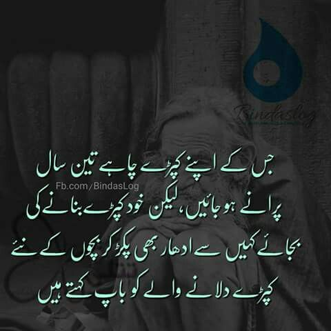 heart touching word s by komal feelings and emotions best