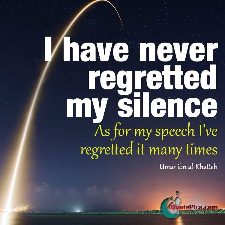 Silence Is Golden Silence Bekind Faith Islamic Quotes New Quotes Islamic Inspirational Quotes