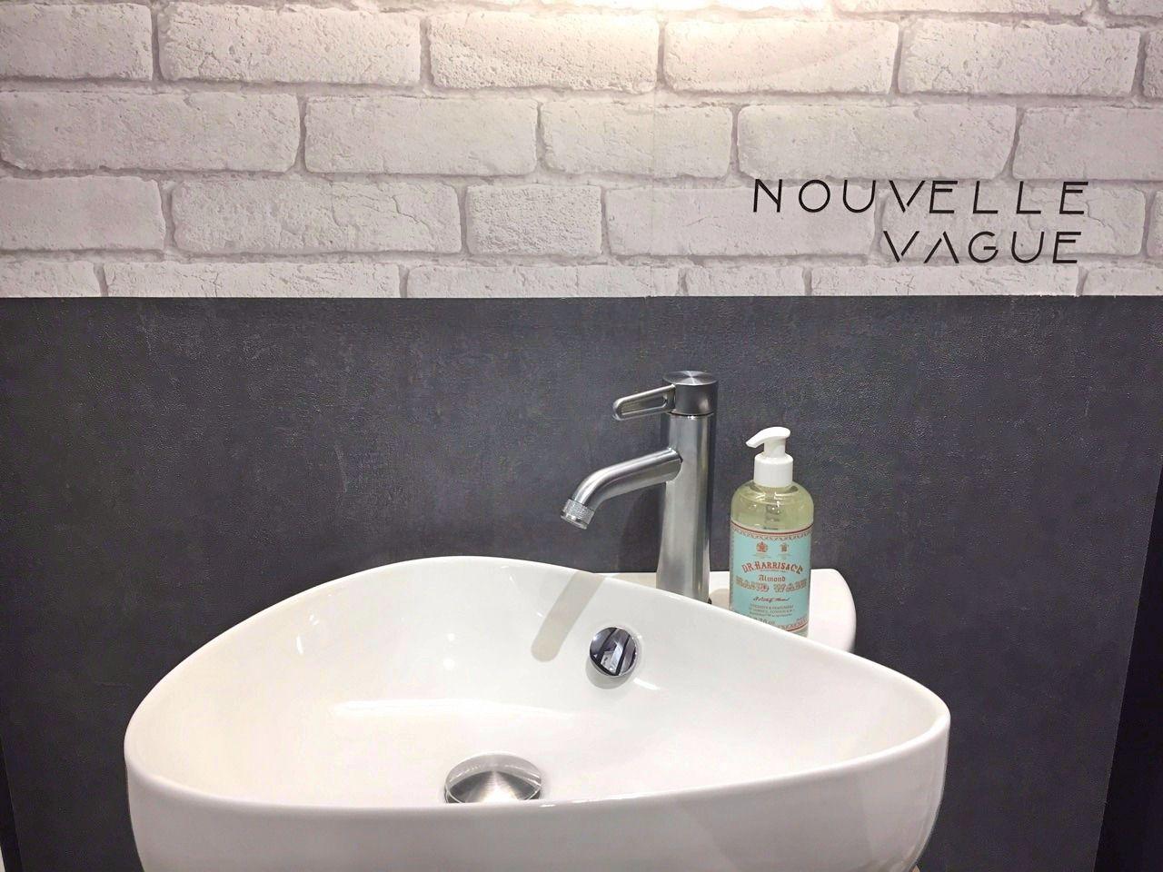 Vasque Nouvelle Vague Signee Jacob Delafon Bientot Disponible Sur Batinea Salledebain Decoration Desig Salle De Bain Design Salle De Bain 3d Salle De Bain