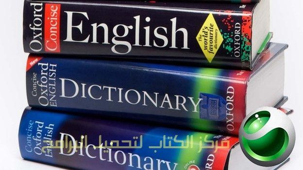 dictionary oxford free dictionary oxford free download gumiabroncs Choice Image