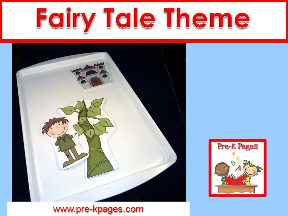 fairy tale theme ideas for your pre k preschool or. Black Bedroom Furniture Sets. Home Design Ideas