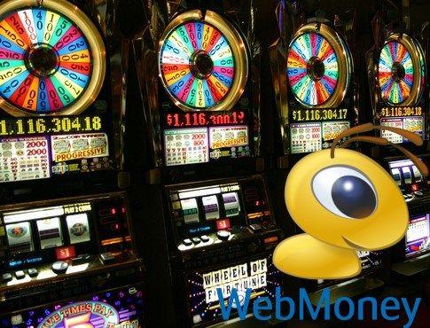 Игровые автоматы webmoney пассажирские перевозки автобус симуляторы игровые автоматы