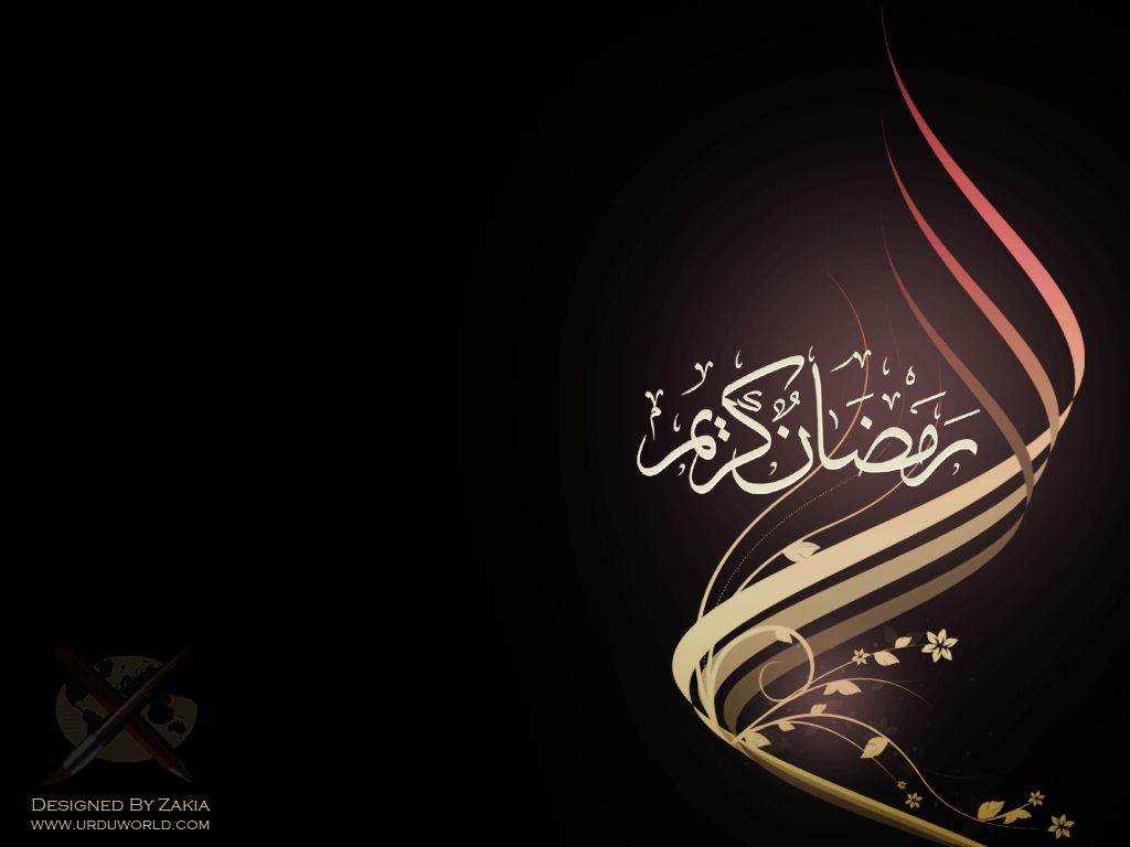 ramadan background pictures for desktop best lslamic