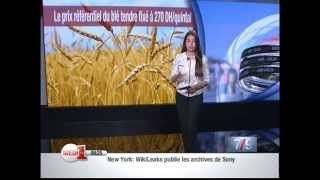 Le JT Economie de Medi1 TV - Vendredi 17 avril 2015